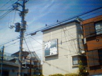 tokyo008.jpg