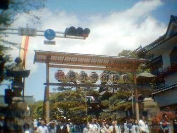 nagano006.jpg
